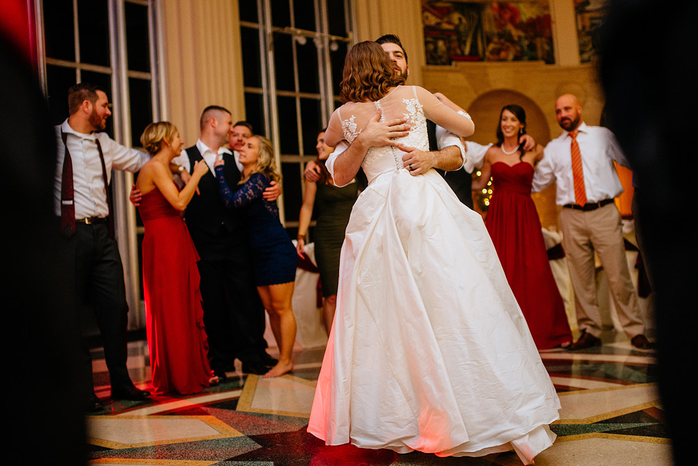 university of charleston wedding reception final dance