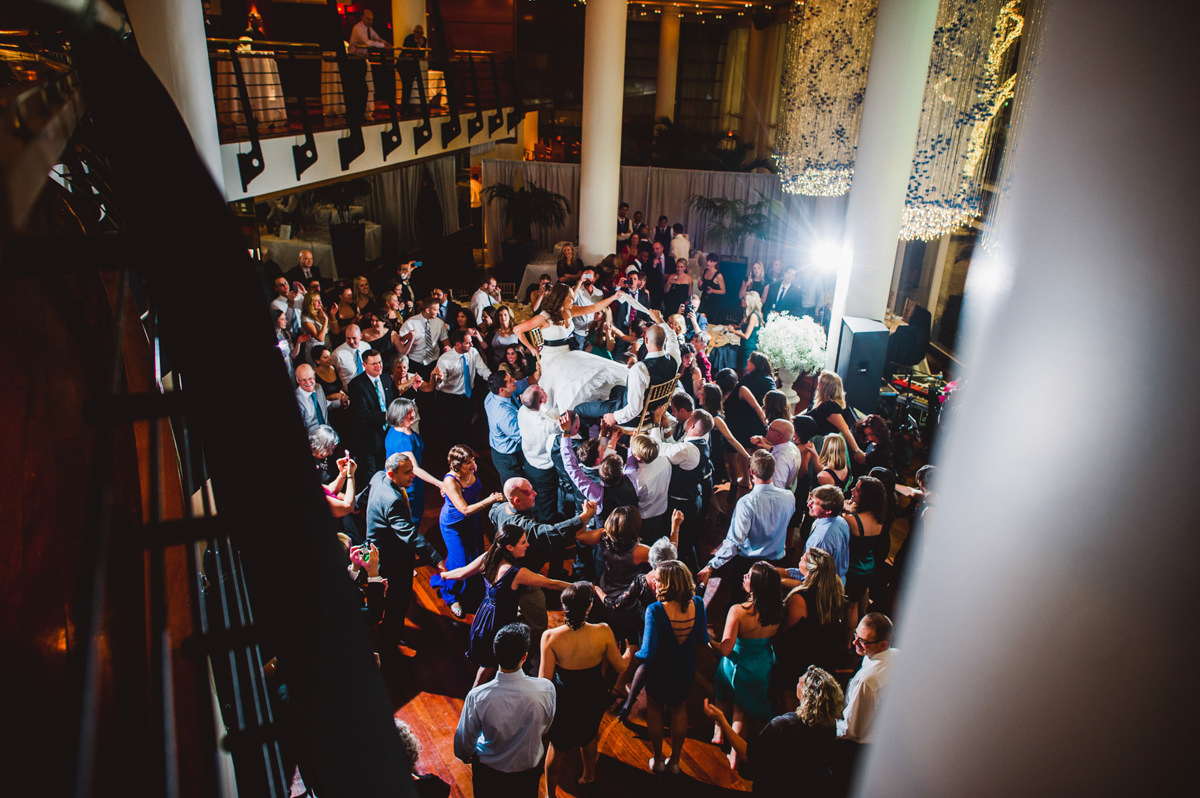 sequoia restaurant wedding hora